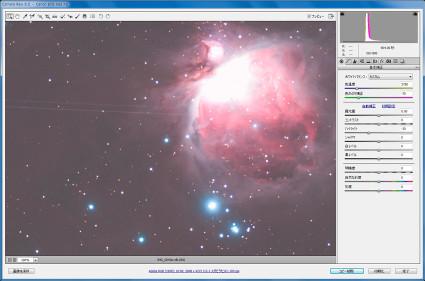 M42_iso800_900sec_dngdark